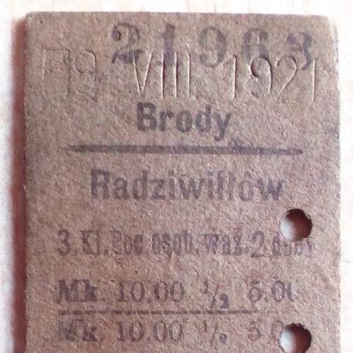 ЖД билет Зап. Украины 1921 г. Броди - Радзивилов.