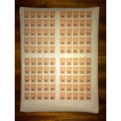 Лист марок Гражданская Война Дон.Армия 1918г.№ 1 В лист **