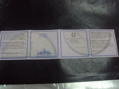 20 евро сертификат №4178