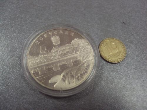 5 гривен 2008 975 лет богуслав №223
