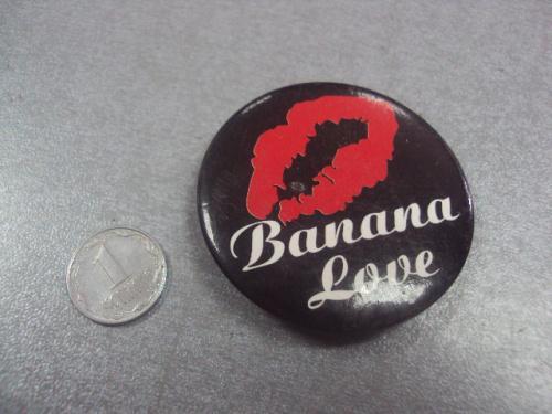 банановая любовь №6120