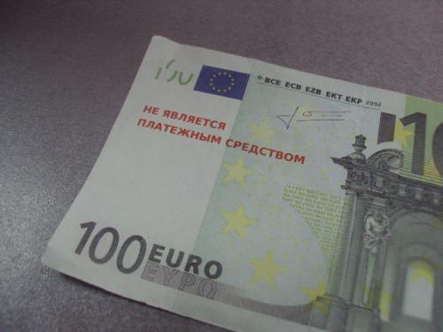 банкнота 100 евро 2002 сувенир №479