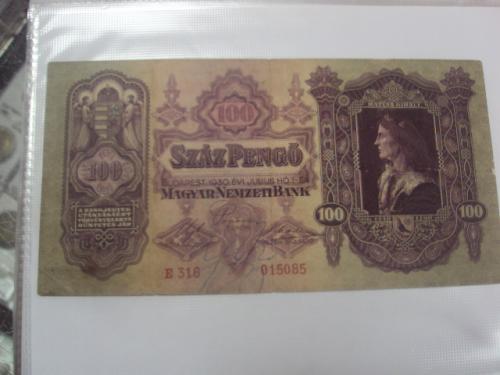 банкнота 100 пенго 1930 венгрия  №609