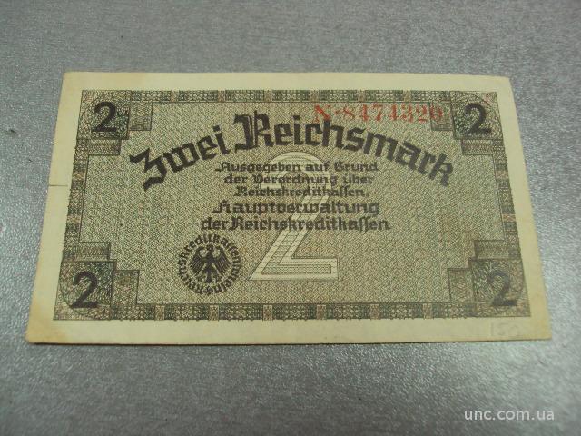 банкнота 2 рейхсмарки 1939-1945 германия №49