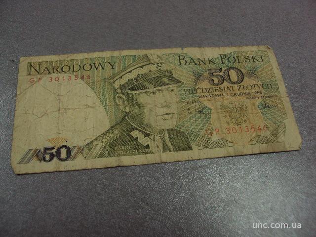 банкнота 50 злотых 1988 год польша №391