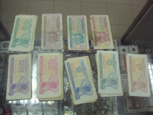 банкнота купон 1,3,5,10,25,50,200,500,1000 украина 1991-1992 лот 97 шт  №623