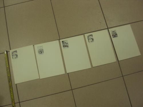 бумага виды киева  лот №8038