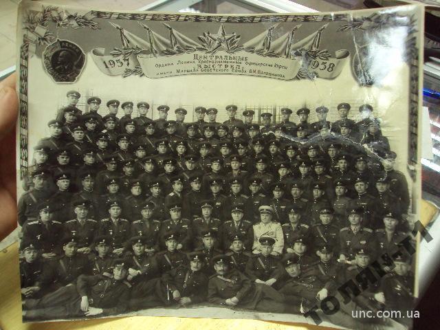 центральные офицерские курсы выстрел 1958
