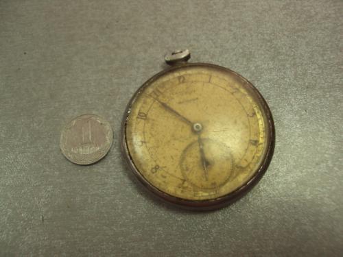 часы карманные молния №371