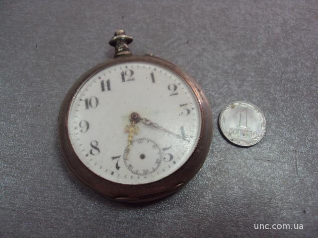 часы карманные remontoir cylindre серебро №80