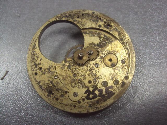 часы механизм 40,5 мм диаметр №90 (№2525)