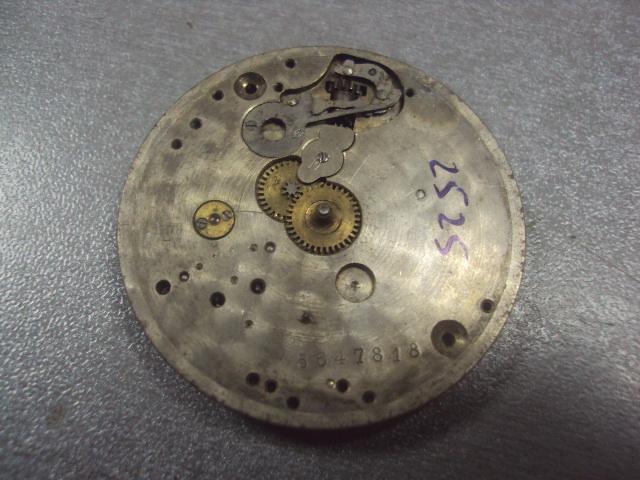 часы механизм 42,5 мм диаметр №88 (№2525)
