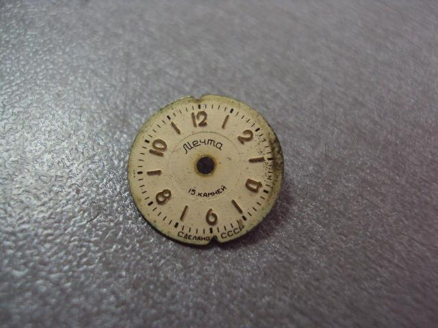 часы наручные циферблат мечта №232