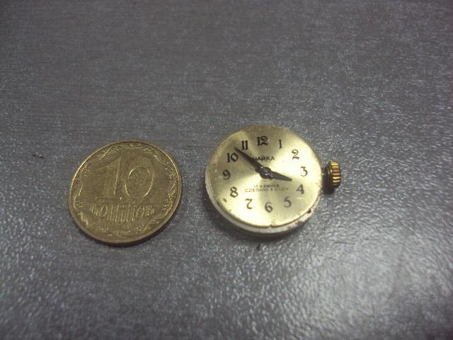 часы наручные циферблат механизм чайка №92