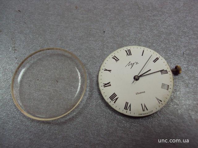 часы наручные циферблат механизм луч позолота №111