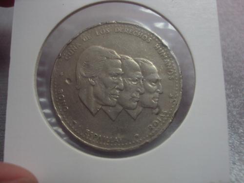 монета доминиканская республика  1/2 песо 1986 №8066