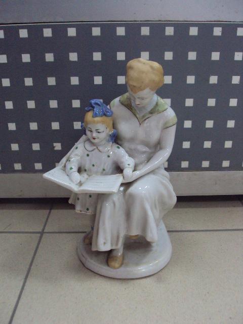 фарфоровая фигура полонное зхк мама с дочкой, букварь первая книга под реставрацию №1348
