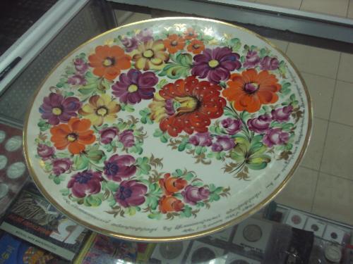 фарфоровая настенная тарелка коростень художник жданов №50