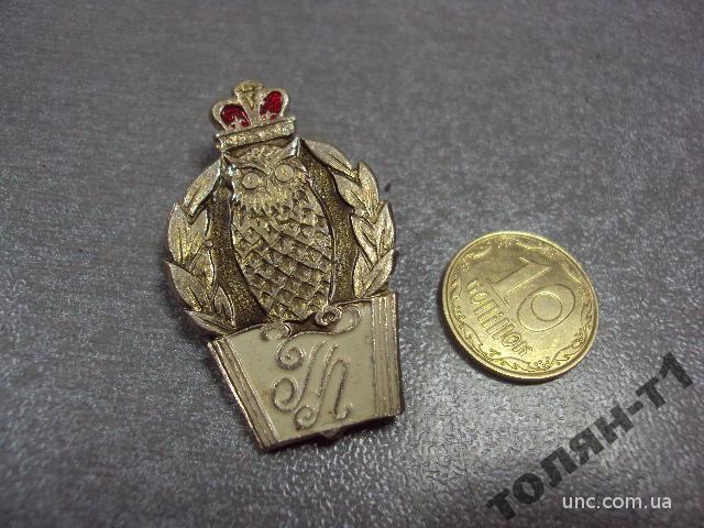 филин корона книга лавровый венок полтава