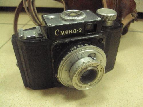 Фотоаппарат Смена-2 с чехлом