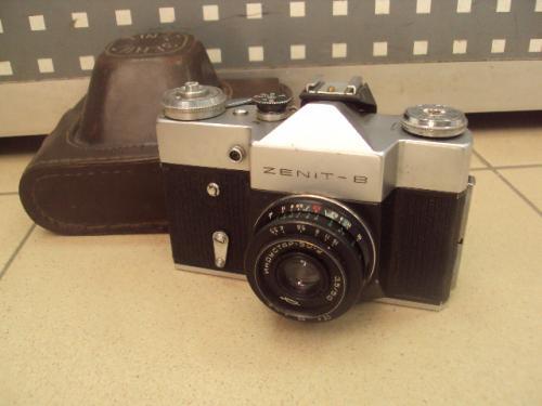 Фотоаппарат зенит - в объектив индустар-50-2 с чехлом №417