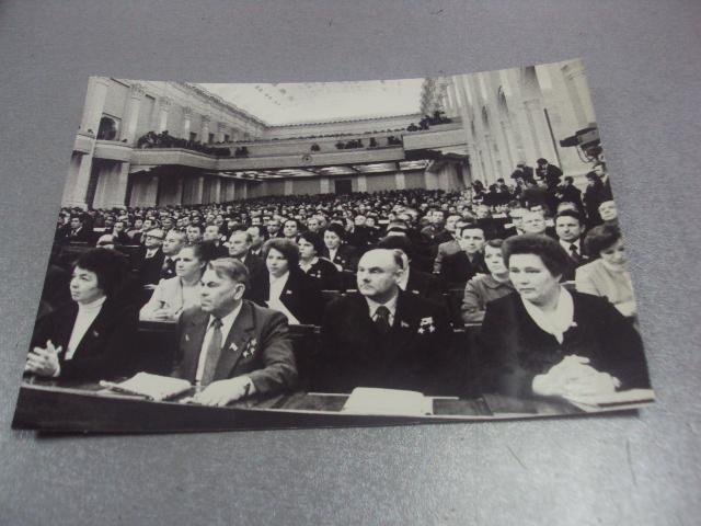 фотография дважды герой соц.труда ткачук г.и. с.лесоводы №425