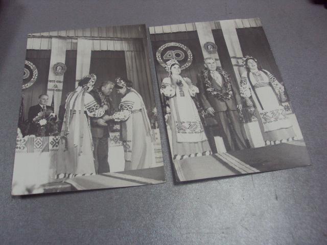 фотография дважды герой соц.труда ткачук г.и. с.лесоводы №429