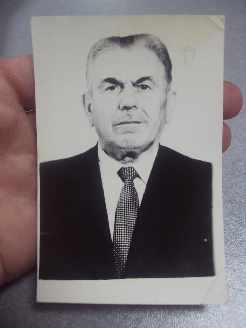 фотография дважды герой соц.труда ткачук г.и. с.лесоводы №433