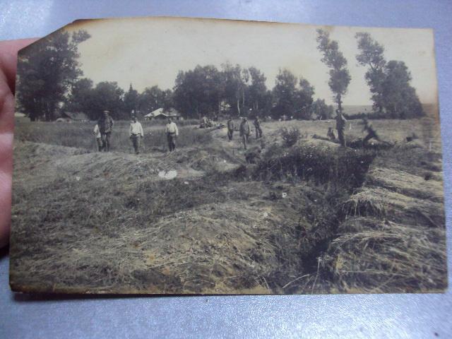фотография империалистическая война №1305