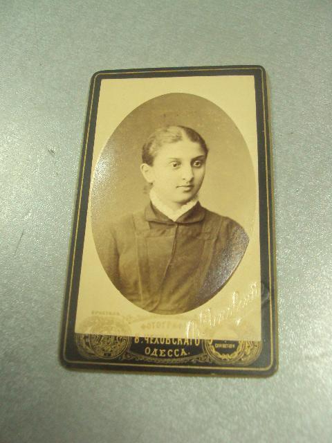 фотография портрет девушка  одесса чеховского 10.5х6.5 №6599