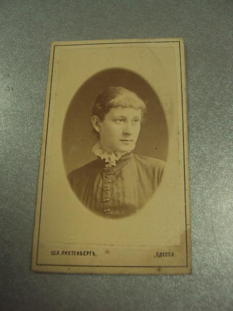 фотография портрет девушка  одесса лихтенберга 10.5х6.5 №6598