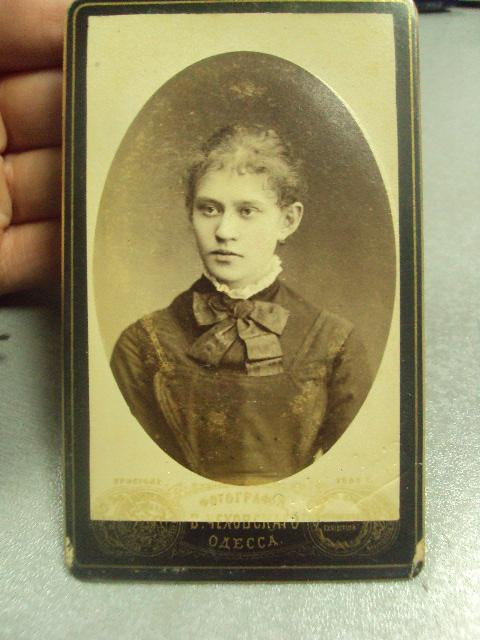 фотография портрет девушки одесса чеховского 10.5х6.5 №6589