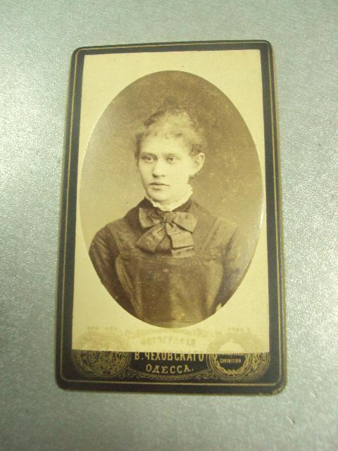 фотография портрет девушки одесса чеховского 10.5х6.5 №6590