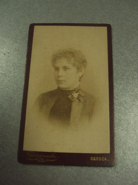 фотография портрет девушки одесса горельникова 10.5х6.5 №6594