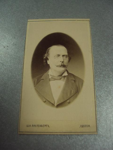 фотография портрет мужчина 1883 одесса лихтенберга 10.5х6.5 №6595