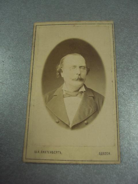 фотография портрет мужчина 1883 одесса лихтенберга 10.5х6.5 №6596
