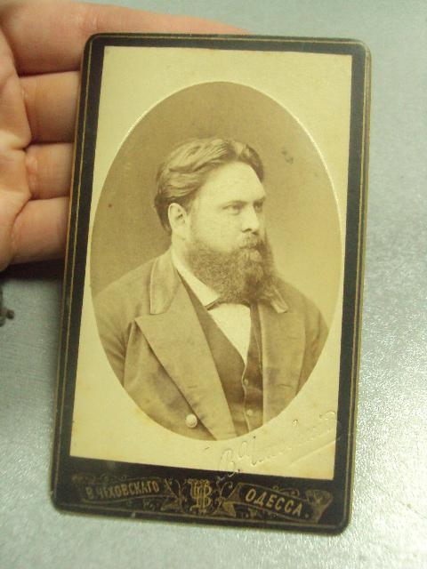 фотография портрет мужчина одесса чеховского 10.5х6.5 №6583
