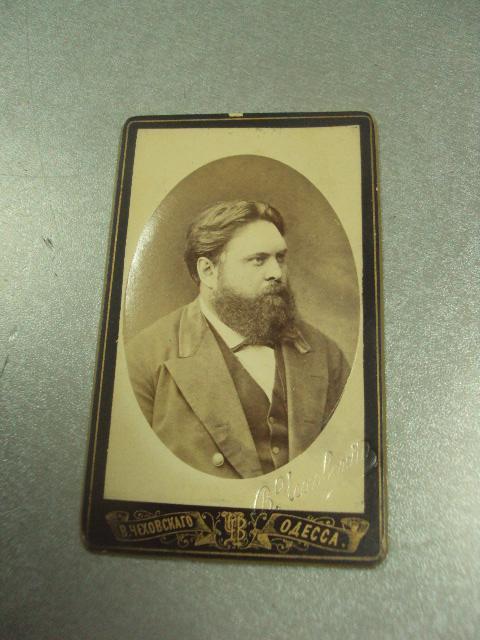 фотография портрет мужчина одесса чеховского 10.5х6.5 №6584