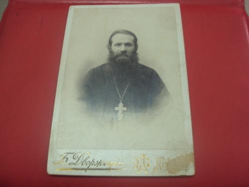 фотография священник немиров дворжецкий №915