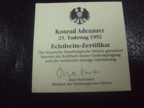 германия сертификат №4175