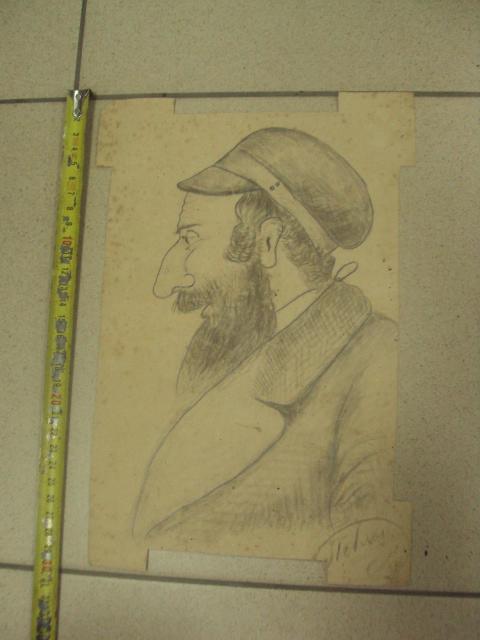 графика портрет еврея карандаш бумага подпись художника №8356
