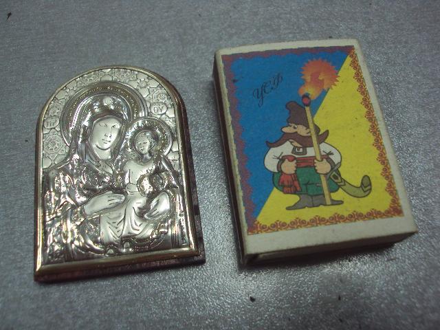 икона иконка серебро италия божья матерь ерусалимская №6