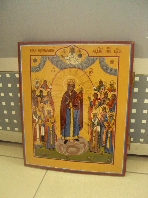 икона всем скорбящим радость 35 х 29 см №231
