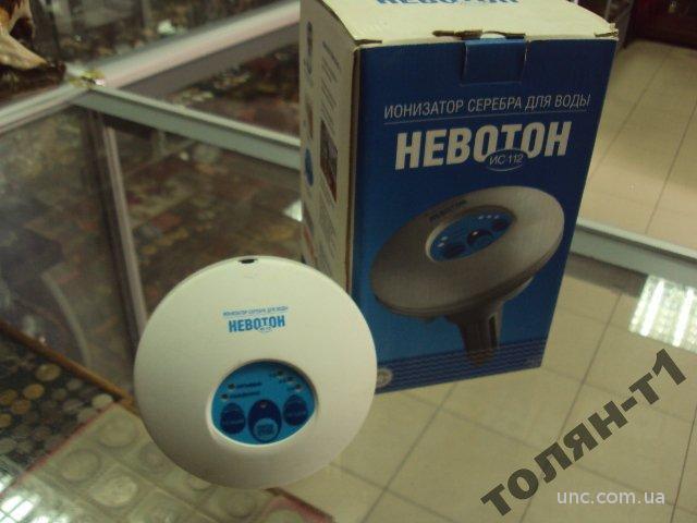ионизатор невотон ИС-112