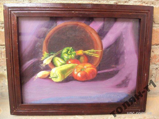 картина натюрморт овощи гащук
