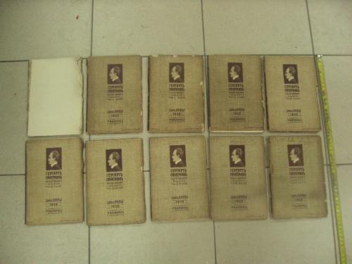 книга гергард гауптман собрание сочинений т.1-10 1908 №166