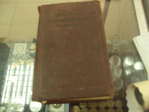 книга историко-революционный календарь 1940 №64
