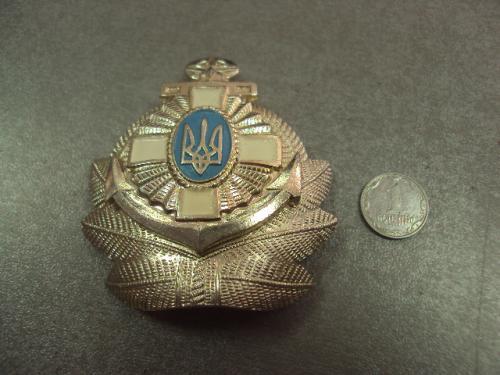 кокарда флот вмф украина №14989