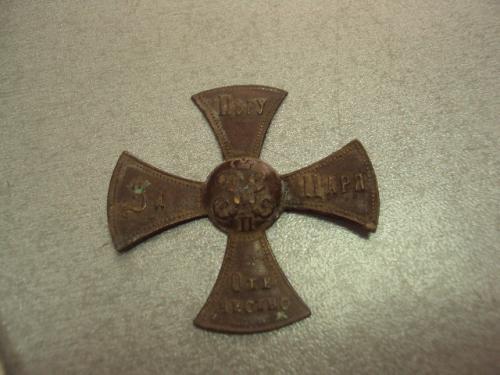 кокарда крест ополченца за веру царя и отечество николай II №414