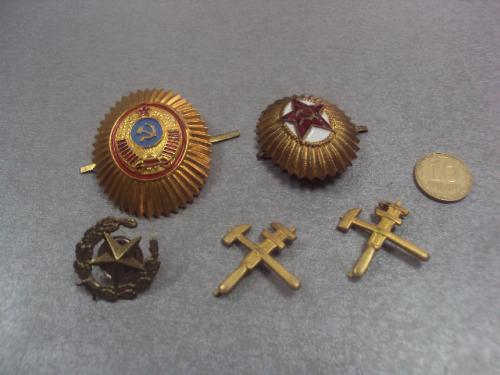 кокарда мвд, кокарда латунь, эмблема военно-топографическая служба, эмблема латунь лот 5 шт №679